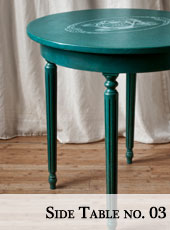 20140306_vintage-shabby-chic-side-table03_icon