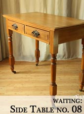 20160216_vintage-shabby-chic-side-table_08_before-icon