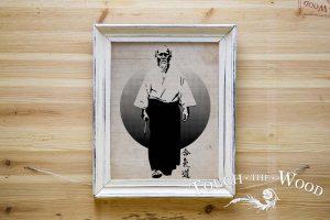 Oriental Transfer - Aikido Founder, Morihei Ueshiba